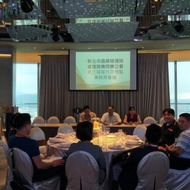 第三屆第六次理監事會議